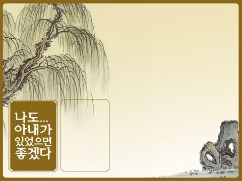 【引用】 精美博客背景素材(100多P) - 小鱼 - 王小鱼博客