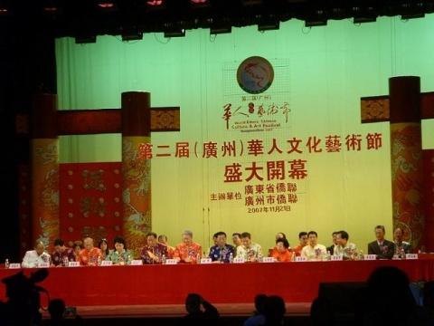文化艺术节 - 憨憨 - 寻春
