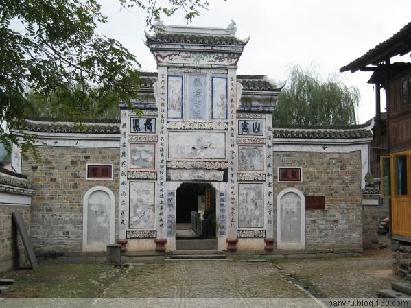 2007国庆黔东南游记 - 一夫 - 一夫的旅行博客