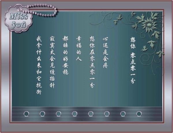 精美圖文欣賞99 - 唐老鴨(kenltx) - 唐老鴨(kenltx)的博客