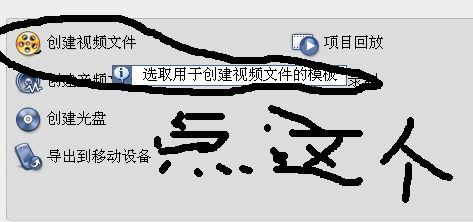 会声会影编清淅视屏 - 琼龙 - 长寿奇石览