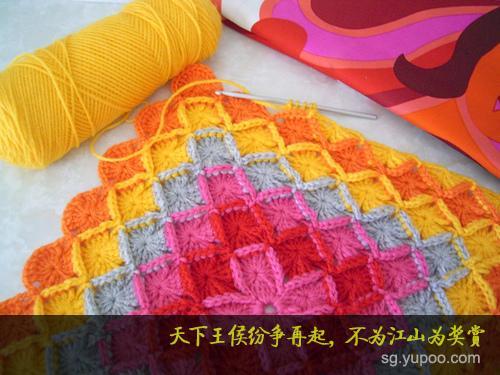 编织配色 - 苦咖啡 - 咖啡会所