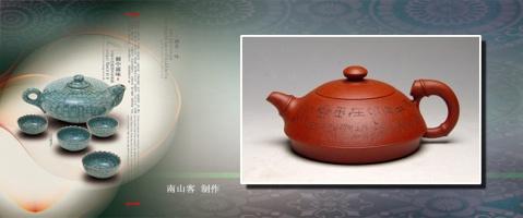 【转贴图片】茶壶精品欣赏 - 南山客 - 南山客 博客