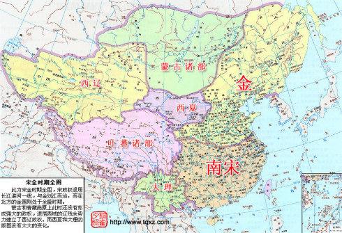 金朝历代皇帝 - 阿德 - 图说北京(阿德摄影)BLOG