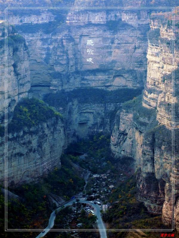 (原创)山脊之行:石板岩-香椿屹道-桃花洞 - 漫步云端 - 漫步云端的博客