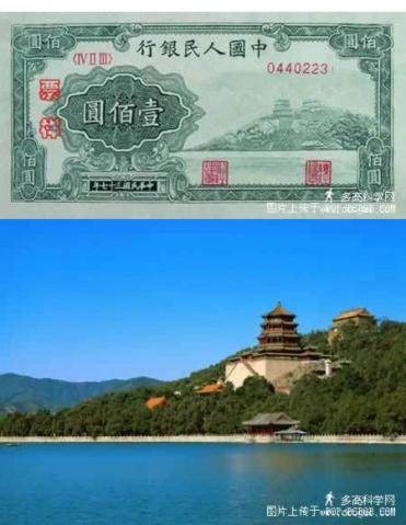 【引用】人民币上的真实景点 - heexiee - heexiee的博客
