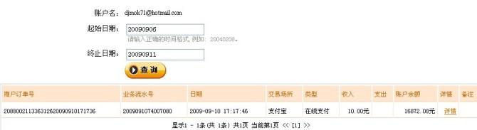 """""""十元签名和寻子家长一起上路活动""""捐款明细(89) - i.amv - 寻找再度失踪的窑工"""