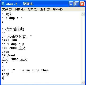 对汉语编程和万大仙的敬仰只说如长江之水 - 徽剑 - 徽剑:互联网运营与网络营销研究