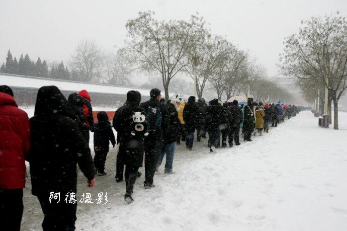 大雪中的天安门 - 阿德 - 图说北京(阿德摄影)BLOG