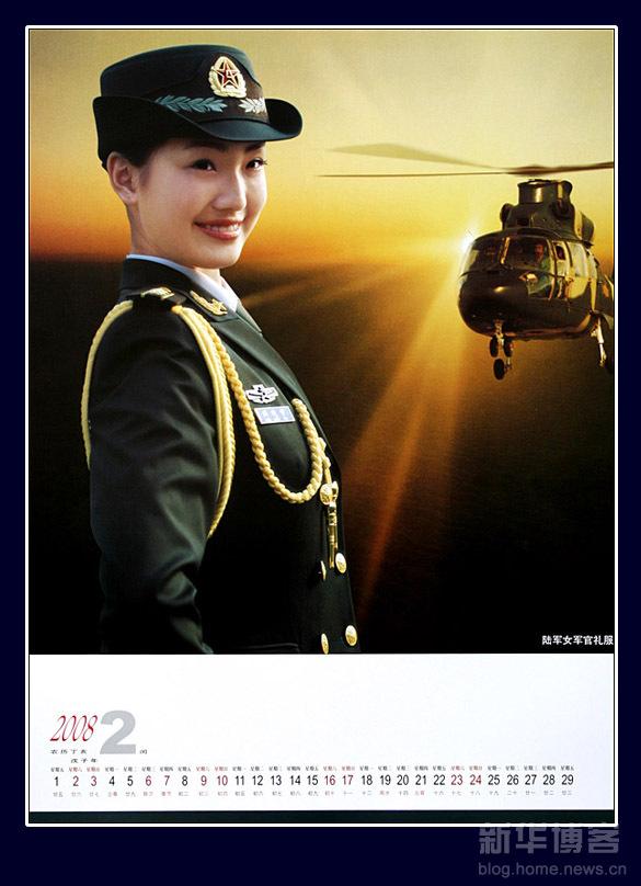 http://x.bbs.sina.com.cn/forum/pic/47471c530104q4r3