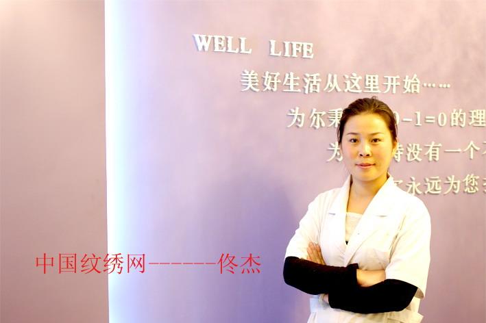 绣眉好吗,效果自然吗?  - tongjiewenxiu - 北京绣眉 佟杰绣眉 纹绣