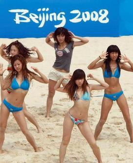 北京奥运沙滩排球啦啦队