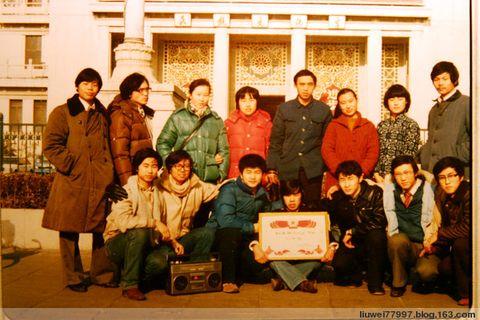 黑镜头老照片4 - 刘炜大老虎 - liuwei77997的博客