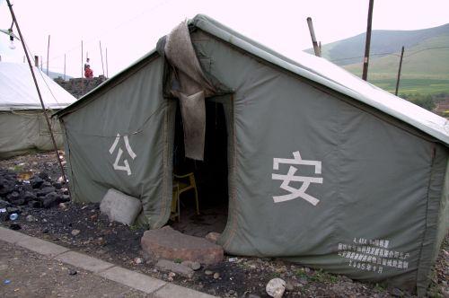"""当代中国最""""豪华奢靡""""的警务站---西宁印象(七) - xt5999995 - 赵文河的博客"""
