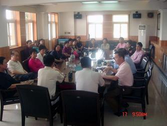 天津召开第五次召集人会议519