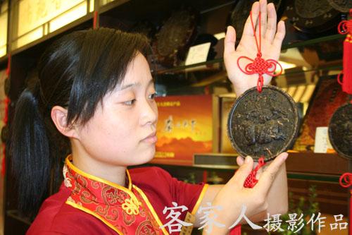 普洱茶饰品 泉州受青睐 - 客家人 - 客家人·逍遥影像