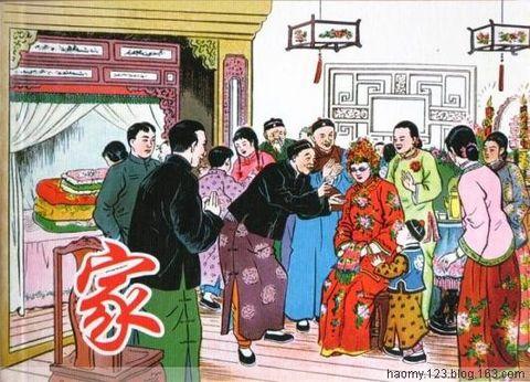 连环画封面经典百美图 - taiquandao699 - 读万卷书 行万里路