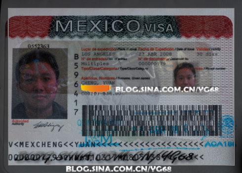 我的列国签证《第二本护照》 - Y哥。尘缘 - 心的漂泊-Y哥37国行