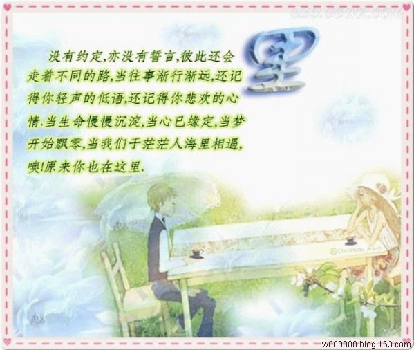 精美圖文欣賞24 - 唐老鴨(kenltx) - 唐老鴨(kenltx)的博客