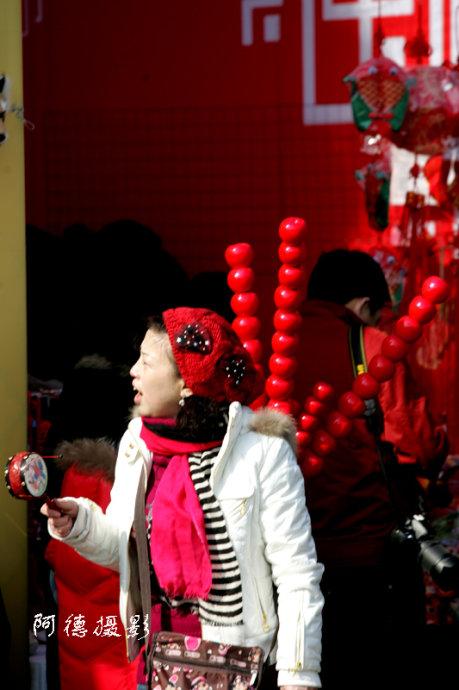 2010地坛庙会(组图) - 阿德 - 图说北京(阿德摄影)BLOG