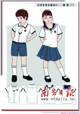 小学生校服草图