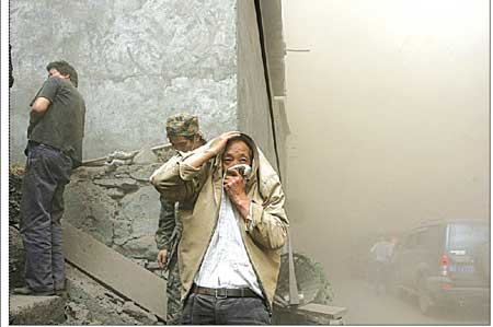 2008年5月24日 - 憨憨 - 憨憨的博客