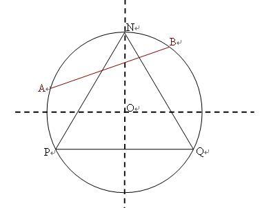 其内接正三角形