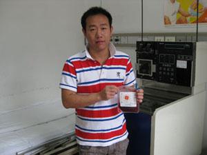 [随笔]谢谢你们,我的家人! - 北京之家 - 北京红十字造干志愿者之家