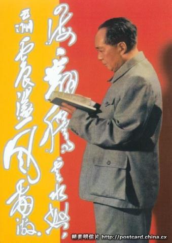 红太阳 - 静远堂 - 静远堂  JING YUAN TANG