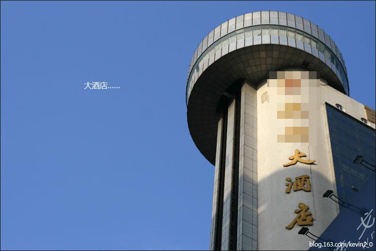 11月,周末外出摄影 - 小K2.0 -   小K杂志社