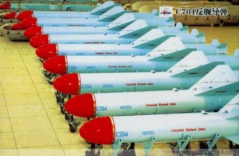 中国海军反舰导弹的装备现状! - 亮★艦! - Sea Quiver