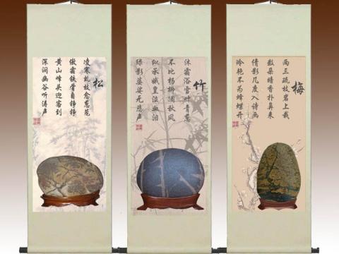 """岁寒时节赏""""三友"""" - 青城山人 - qingchengxiayin的博客"""