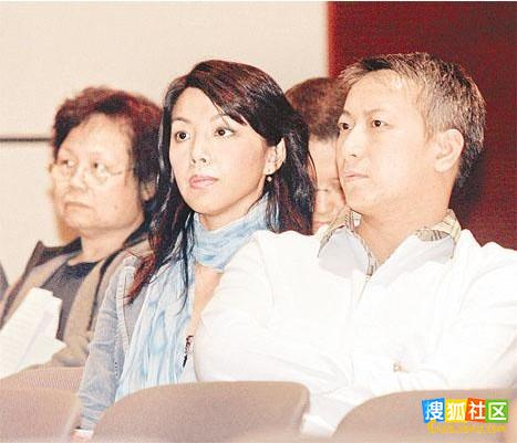 陈芷菁与张锦荣 - 水无痕 - 明星后花园