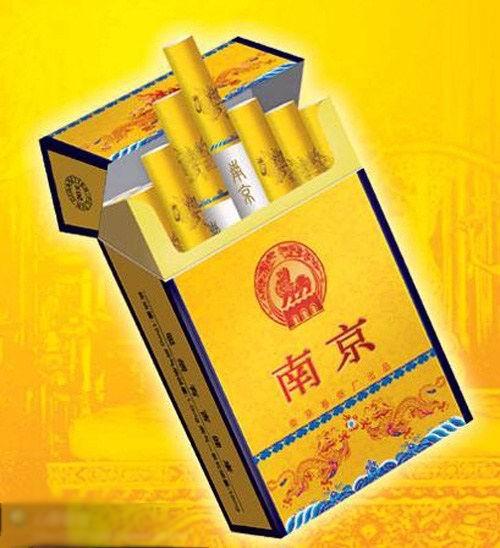 """中国部分""""天价香烟"""" - 珠峰雪豹 - 珠峰雪豹—秉持本真,超越自我!"""