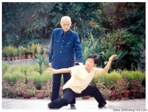 (原创)峨嵋师太的武术专著《中华峨嵋武功》 - 红岩武术 - 红岩武术的博客