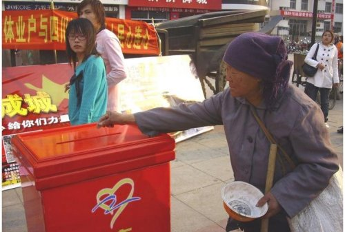 人类历史上罕见的乞丐捐款现象(组图) - 摩罗 - 摩罗的博客