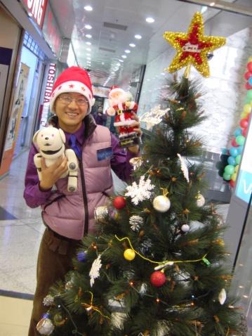 想起了2001年的圣诞 - 没派传人 - Dream in ShangHai