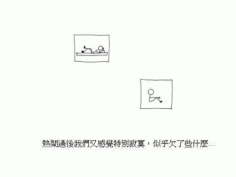 图解小人儿`` - 北京七彩亿通食品有限公司 - 北京七彩亿通食品有限公司