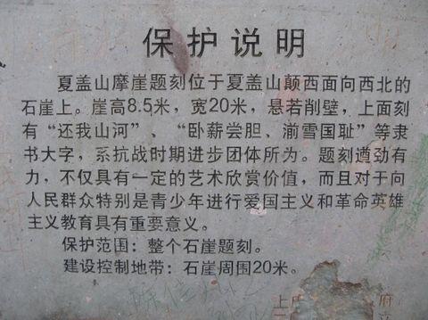 夏盖山 - 江村一老头 - 江村一老头的茅草屋