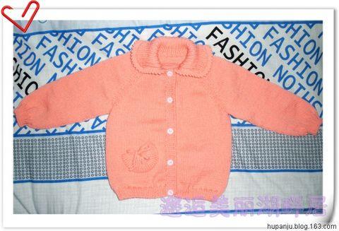 引用 从上往下织宝宝开衫 - 与世无争的日志 - 网易博客 - zhaoxin1515 - zhaoxin1515的博客