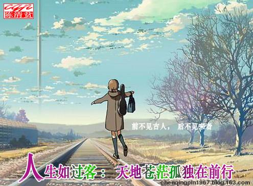 《打工》总动员:五名编辑赴四川 - 陈清贫 - 魔幻星空的个人主页
