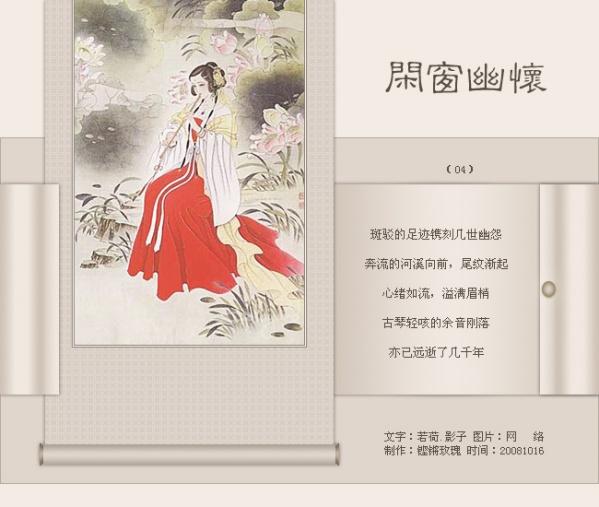 精美圖文欣賞150 - 唐老鴨(kenltx) - 唐老鴨(kenltx)的博客