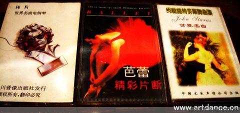 """(原创多图)""""感觉看电影般地看博客""""——《少年时的挚爱,而今竟成为了回忆……》 - 使者--李堂吉诃德白 - 中国舞蹈联盟系列博客 ——说舞"""