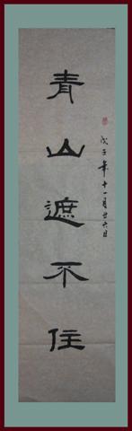 墨痴学摄影          黄土风情 - 长安颠人—墨痴 - 长安颠人—墨痴