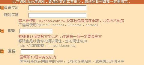网易博客代码(中文宠物)(附教程) - 大圈音乐基地 - 大圈音乐基地
