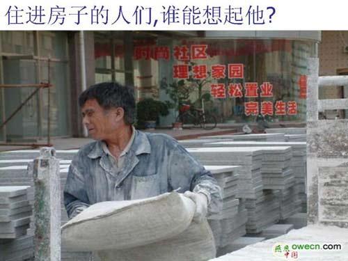 值得一张张看下去的照片 - junzilan789 - junzilan789的博客