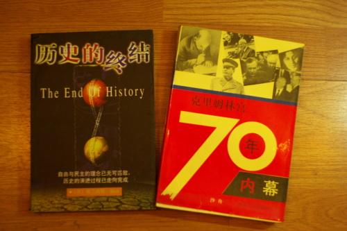 再看福山《历史的终结》 - 陆新之 - 陆新之的博客