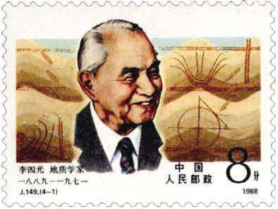 【引用】中国地震题材邮票 - sdjnwzg - sdjnwzg的博客