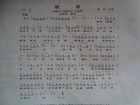 猴哥葫芦丝简谱