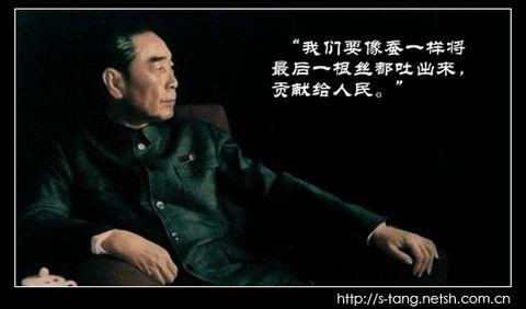 引用  中国三位总理的经典瞬间———国人必看[30P] - nslibao - nslibao的博客